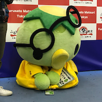 コタロウの願い☆の記事に添付されている画像