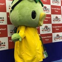 元気いっぱいコタちゃん☆の記事に添付されている画像