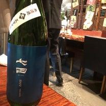 【テイスティングメモ】七田 純米吟醸 無濾過生 五百万石の記事に添付されている画像