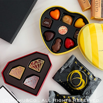 楽天で購入したオススメのバレンタインチョコの記事に添付されている画像