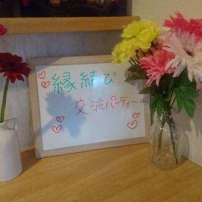 福島県内での出逢い イベント情報。婚活事業も対応の株式会社レガーロ 福島県郡山市の記事に添付されている画像