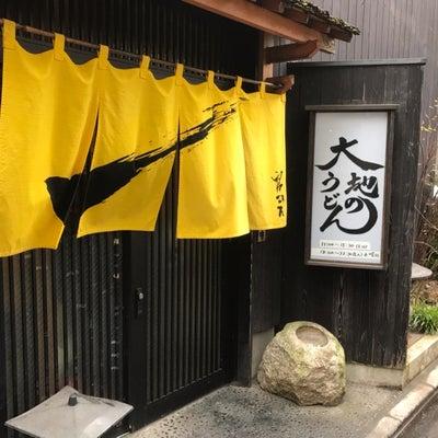 高田馬場・大地のうどんに行ってきましたの記事に添付されている画像