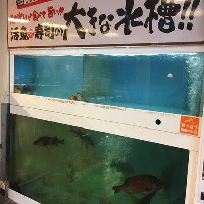 活魚寿司に感激!!の記事に添付されている画像