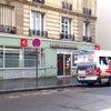 フランスで銀行に行かない口座の作り方✨✨の画像
