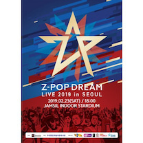 Z-POP DREAM LIVE 2019 in Seoulの記事に添付されている画像