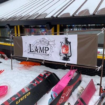 山頂の「パフェ専門店 Lamp」への記事に添付されている画像