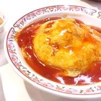 急に中華が食べたくなったヽ(´∀`)ノの記事に添付されている画像