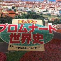 将来の日本の消費税っての記事に添付されている画像