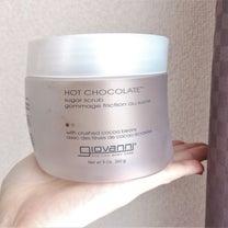 【ボディスクラブ】チョコレートの甘い香り★valentineにもおすすめ!!の記事に添付されている画像