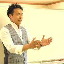 「なりたい自分を育てるための」素晴らしい朝活・今週から大阪と東京でスタートの記事に添付されている画像