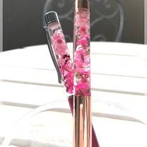 親子レッスン♡ハーバリウムボールペンの記事に添付されている画像