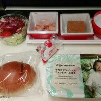 JAL機内食の記事に添付されている画像