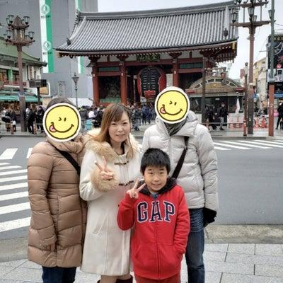浅草寺→大原神社→道の駅→海ほたるの記事に添付されている画像