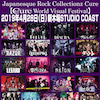 ★「Cure FEST 2019」福引開催決定★の画像
