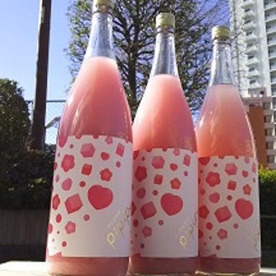 来ました!ピンクにごり酒~pipipi~(^^)/の記事に添付されている画像