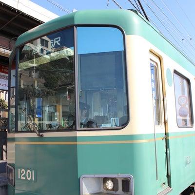 江ノ電(江ノ島電鉄)で乗り歩き・1/29・・・その1の記事に添付されている画像