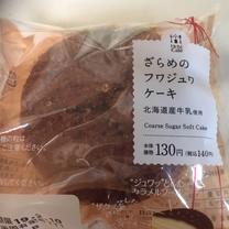 ローソンスイーツ 第13弾  ざらめのフワジュワケーキ(北海道産牛乳使用)の記事に添付されている画像