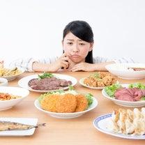 痩せない原因は「食べ過ぎ」だと思っていませんか?~あなたが痩せない本当の原因の見の記事に添付されている画像