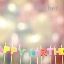 子どもの誕生日に思う時間の速さの記事に添付されている画像