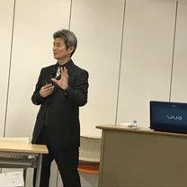 いのちアカデミー:渡邉勝之講師 連続講座 報告の記事に添付されている画像
