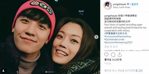 ジヨンとみゅーが中心の。☆BIGBANGにBIGLOVE♡中国人気女歌手通じて知らされたスンリ近況…バーニングサン論議解明後芸能活動異常なし