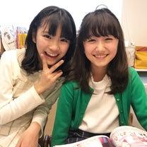 リナちゃんと遊んだー!!!( ´艸`)!!!の記事に添付されている画像