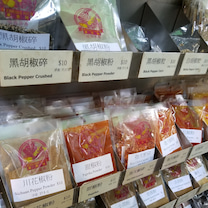 Kwong Fatにて香辛料などの記事に添付されている画像