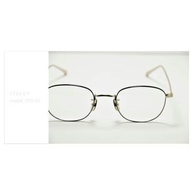 STEADY 日常に馴染む眼鏡 「STD-61」の記事に添付されている画像