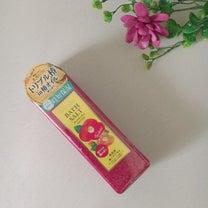 スモーキーピンクのお湯♪ フェスティーナレンテ   オールインワンオイルバスソルの記事に添付されている画像