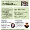 【募集中】整理収納アドバイザーフォーラム(in福岡)の画像