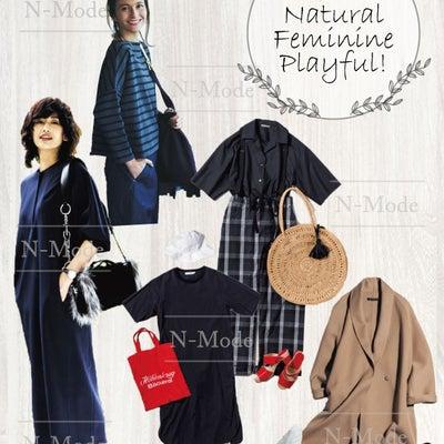 【お客様レポ】「これがホントの私!」実録!ファッションが変わって生き方が変わったの記事に添付されている画像
