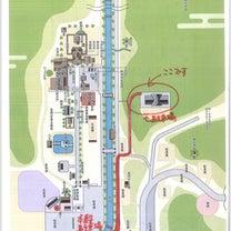 小國神社 大豊殿への行き方 2月27日 ZEN呼吸法講座の記事に添付されている画像