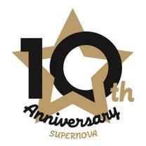 SUPERNOVA★日本デビュー10周年『SUPERNOVA 10の発表』の記事に添付されている画像