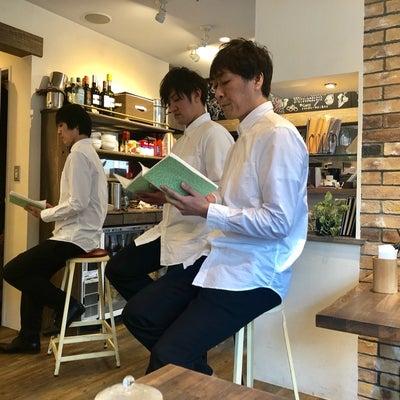 『智恵子抄』朗読ライブの記事に添付されている画像