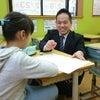 授業前でも学習タイムは始まっています。の画像