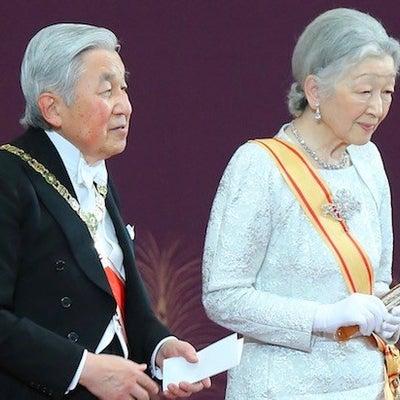 天皇陛下…被災地…ちょねさゆの記事に添付されている画像