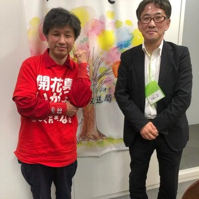 今夜は、広島トーク。の記事に添付されている画像