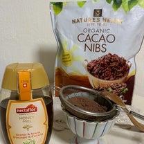 CS  NO2.コストコ 健康役立ちオーガニック食品の記事に添付されている画像