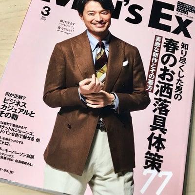 MEN'S EX 連載 3月号の記事に添付されている画像