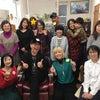 静岡県ひとりさん会 & 大笑参りの画像