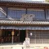 前橋市の接骨院  [ タイムスリップ ]の画像