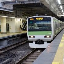 保育園選び【電車登園について】の記事に添付されている画像