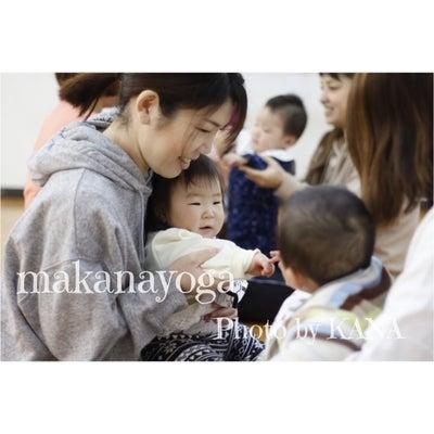 【募集】 3月マカナヨガの記事に添付されている画像
