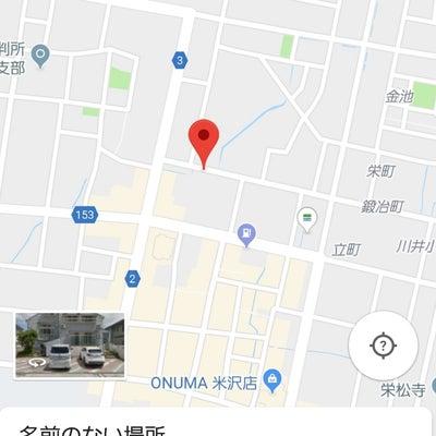 地震メモ 山形南部 M3,伊豆大島3発,腰関東悪化の記事に添付されている画像