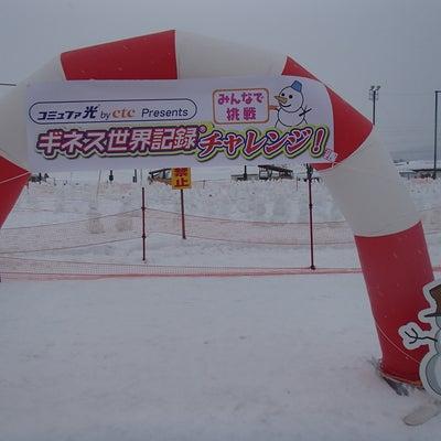 いいやま雪まつり ~ ギネスに挑戦 ~の記事に添付されている画像