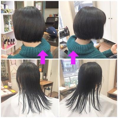 髪は女性の命‼️イメチェンいたします☺️の記事に添付されている画像