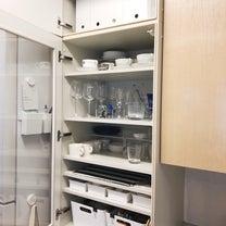 【大東市にて】キッチン収納■何を優先的に考えて収納しますか??の記事に添付されている画像