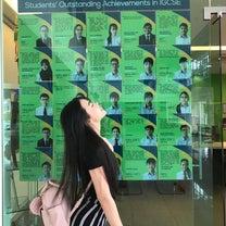 娘クアラルンプールのサンウェイカレッジに入学の記事に添付されている画像