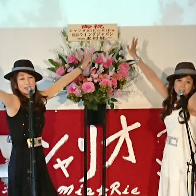 PV新曲シャリオ☆愛しすぎて・・・♪トーキョー・ブロークン・レインの記事に添付されている画像