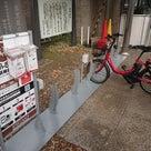 目黒区自転車シェアリング事業の記事より